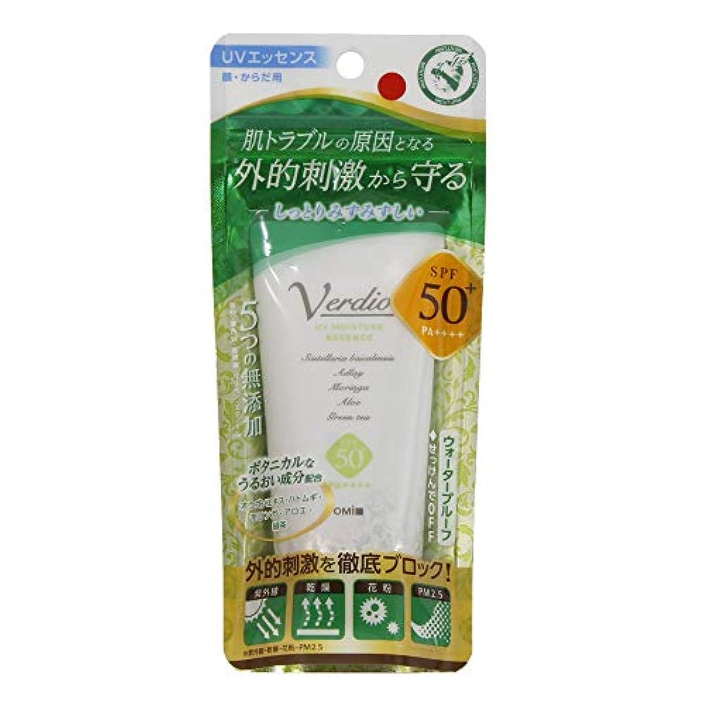 東方橋脚医薬品ベルディオUVモイスチャーエッセンス