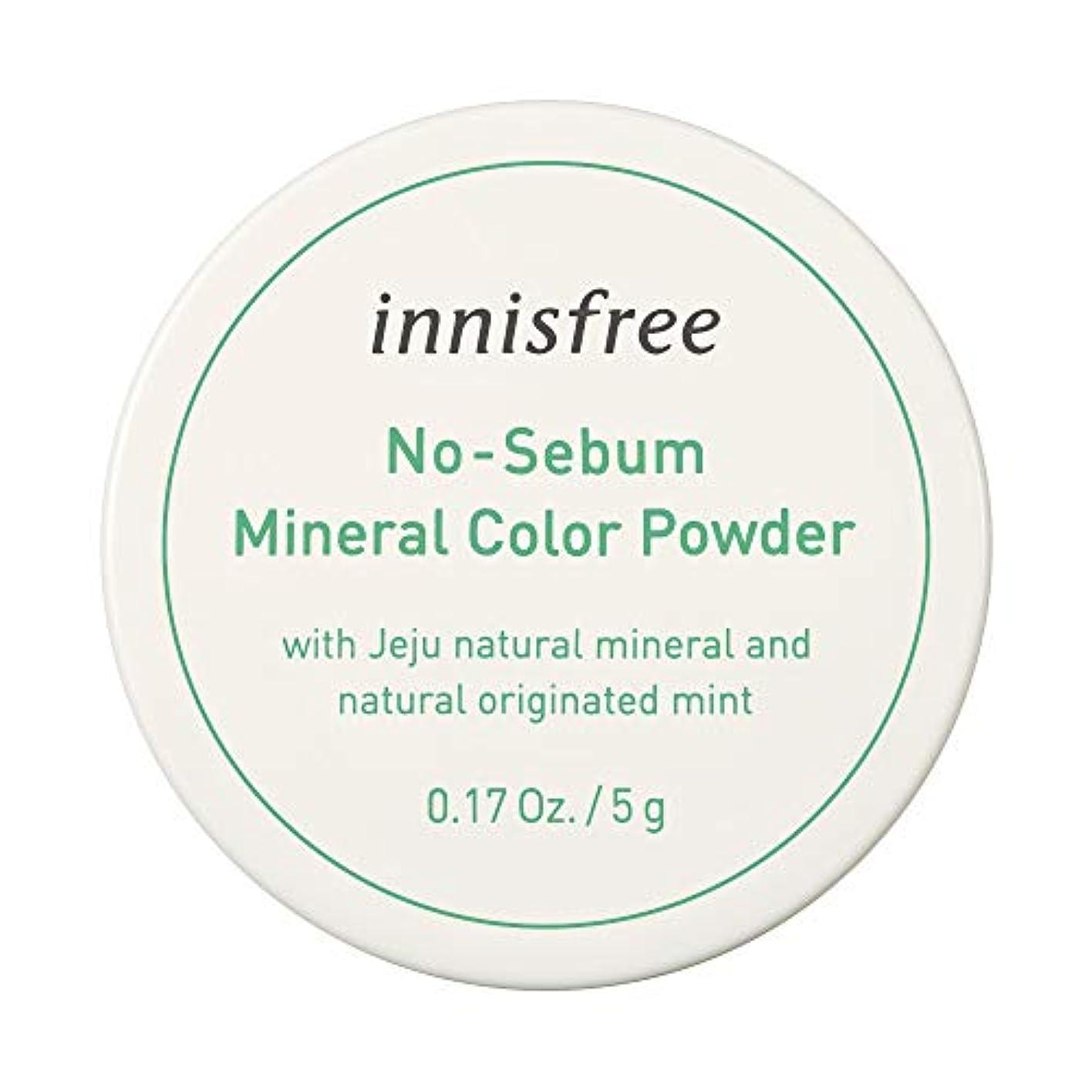評価観光細菌イニスフリー(innisfree) ノーセバム ミネラルカラーパウダー 2[グリーン (赤みの補正に)] ファンデーション パウダー/グリーン 5g