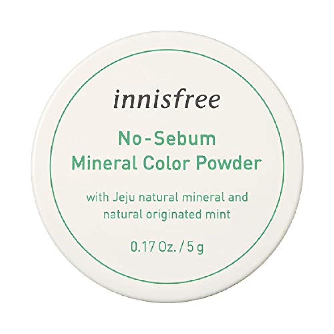 雨クランプ軽食イニスフリー(innisfree) ノーセバム ミネラルカラーパウダー 2[グリーン (赤みの補正に)] ファンデーション パウダー/グリーン 5g
