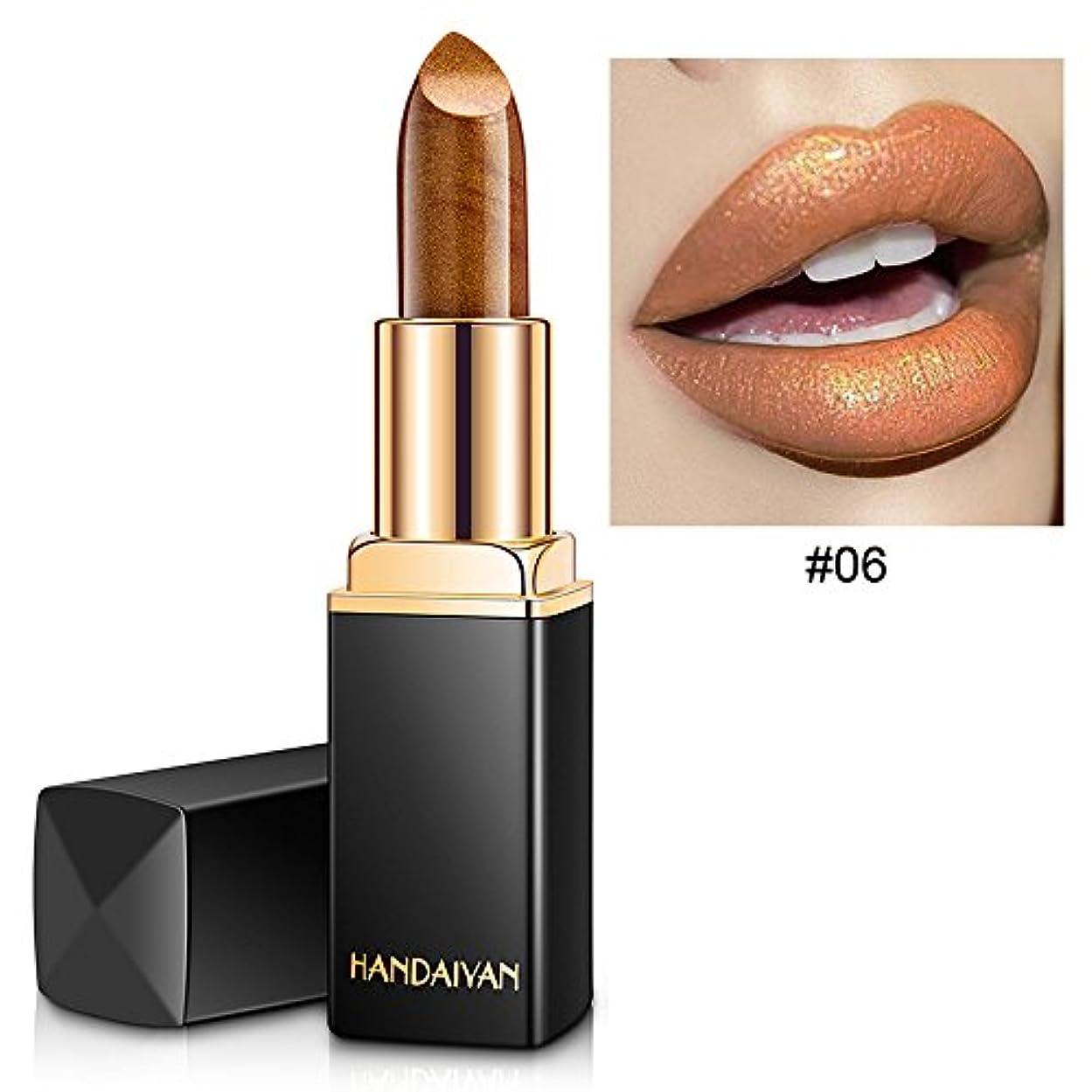 汗あざ蜂HANDAIYAN Mermaid Shimmer Metallic Lipstick Pearl Color Changing Lipstick Moisturizer Lip Balm (6#)