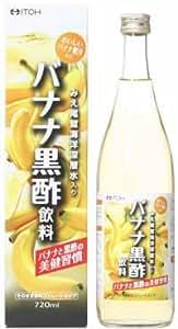 バナナ黒酢飲料 720ml