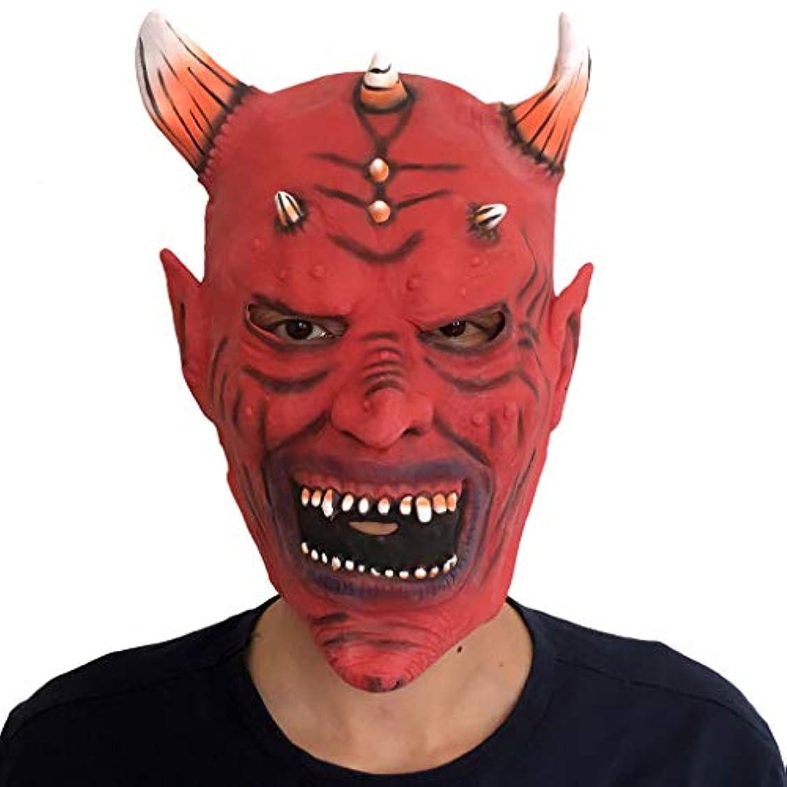 征服床を掃除するホラーハロウィーンホラーマスク牛悪魔マスクヘッドギアトリッキー仮装ブラックロングヘア悪魔マスクかぶと (Color : A)