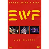 Earth, Wind And Fire Live in Japan [DVD] [Import]