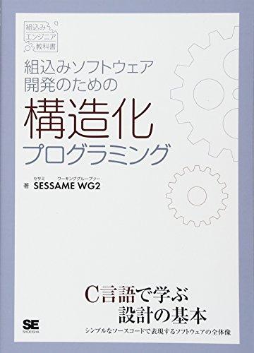 Doda 大阪府、技術職(機械・電気)の転職・求人情報-