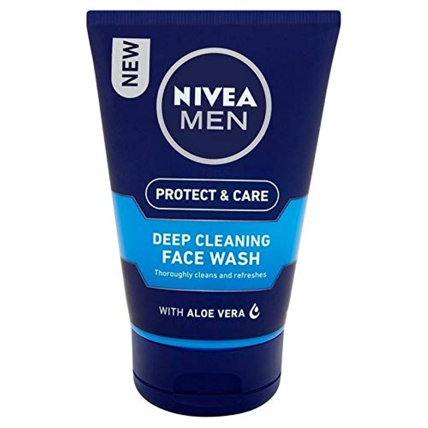 受粉者擁するシェーバー[Nivea ] ニベアの男性深いクリーニング洗顔の100ミリリットル - Nivea Men Deep Cleaning Face Wash 100ml [並行輸入品]