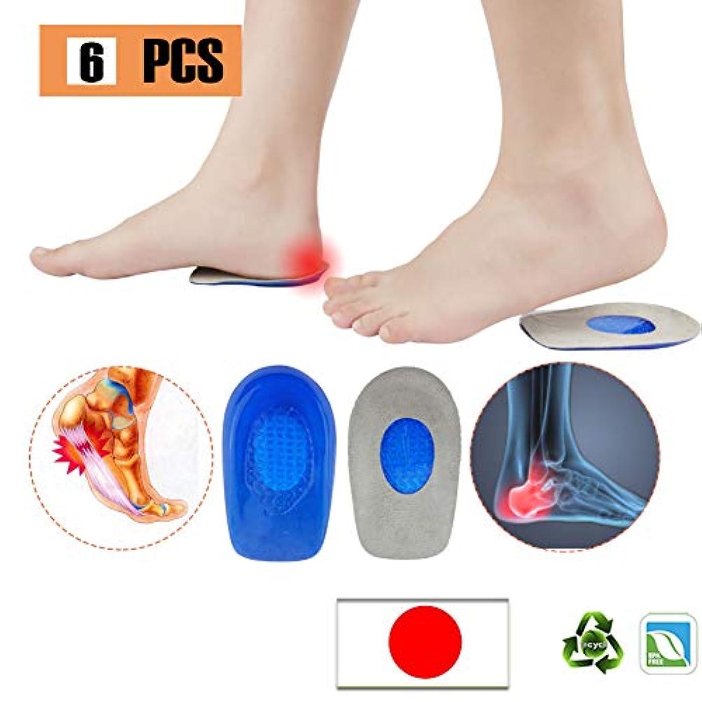 拘束する名義でヶ月目足底筋膜炎インサート かかと中敷き ヒールカップ ゲル ヒールパッド クッション (3ペア)ヒールインサート 踵の痛みに最適 アキレス腱炎 男女兼用