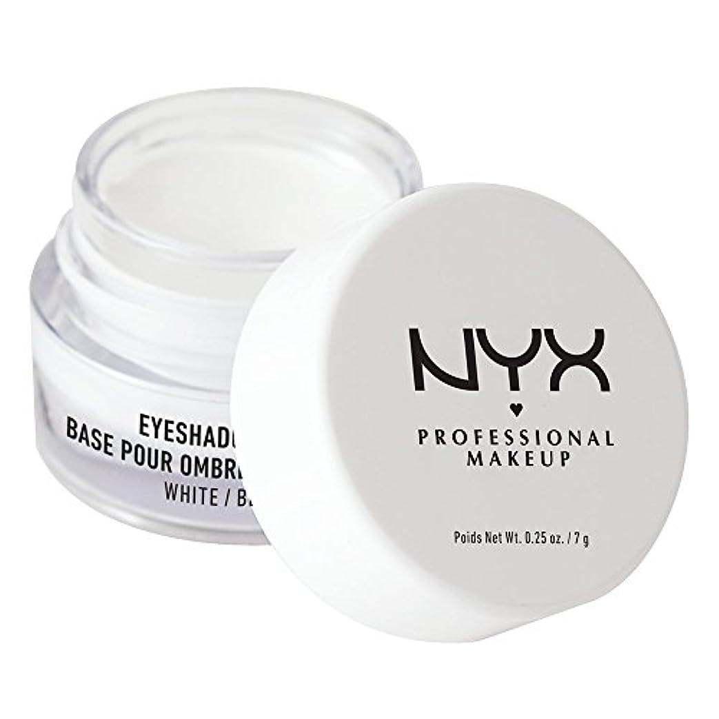 固める正しいストレスの多いNYX(ニックス) アイシャドウ ベース 01 カラーホワイト