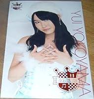 AKB48 横山由依 生写真 ポスター 1枚 AKB48cafe shop 限定 第6弾 秋葉原