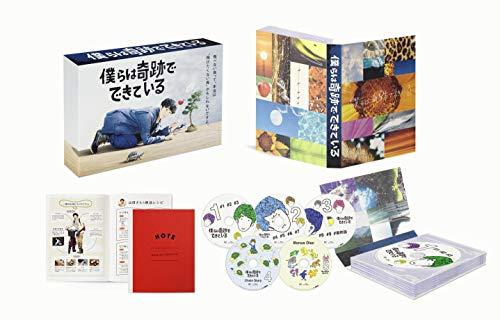 【早期購入特典あり】僕らは奇跡でできている Blu-ray BOX(クリアファイル(B6)付)