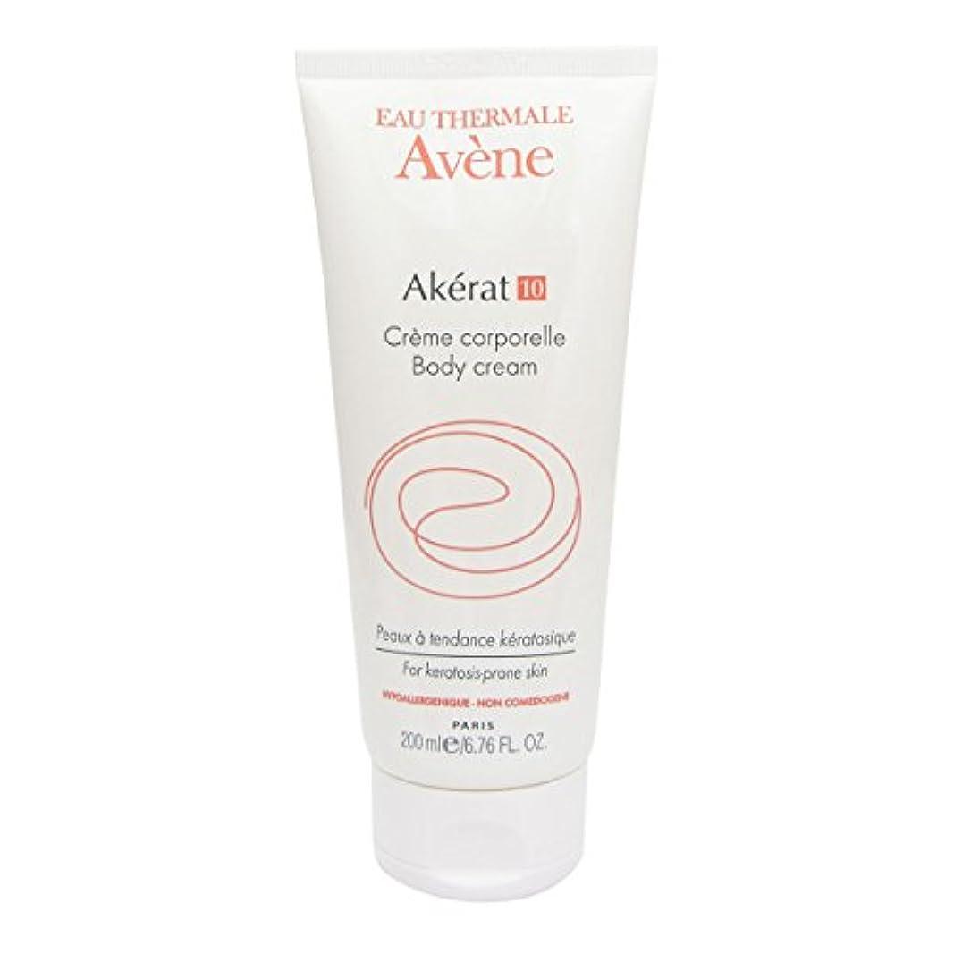 起点ポーズ接地Avene Akerat 10 Body Cream 200ml [並行輸入品]