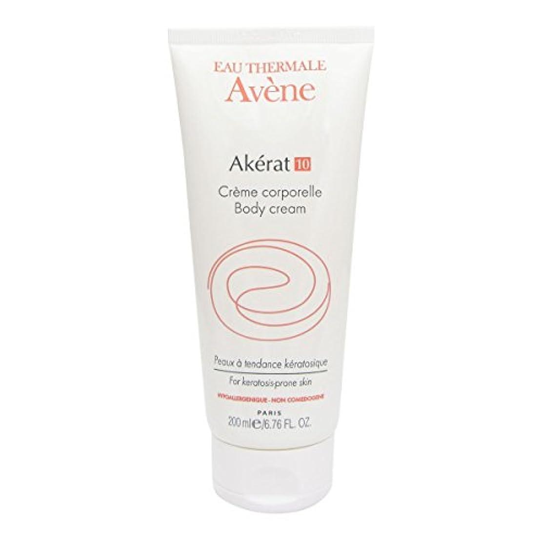 痛い以前はメモAvene Akerat 10 Body Cream 200ml [並行輸入品]