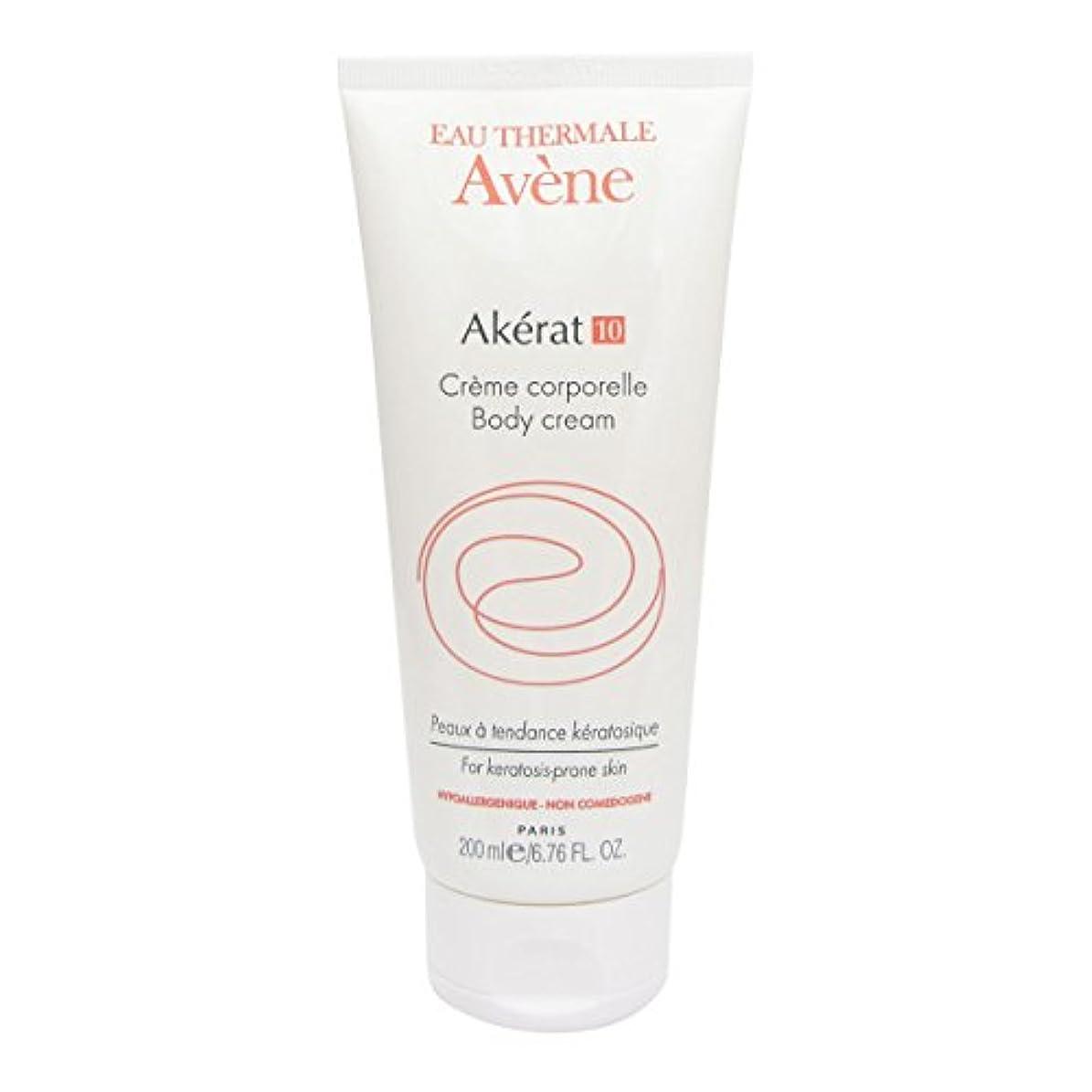 取り囲むすべてバラ色Avene Akerat 10 Body Cream 200ml [並行輸入品]
