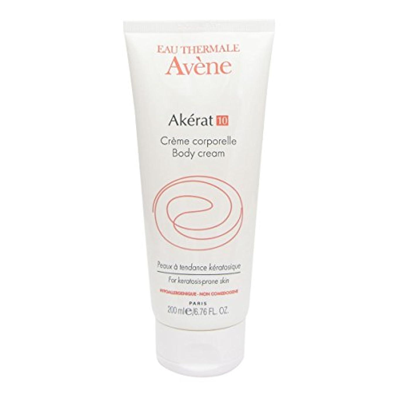 いらいらさせる疑い者グッゲンハイム美術館Avene Akerat 10 Body Cream 200ml [並行輸入品]