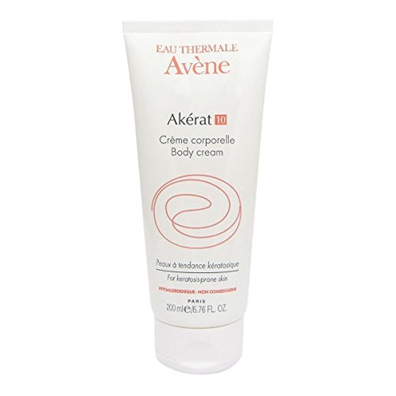 水を飲む変更カップルAvene Akerat 10 Body Cream 200ml [並行輸入品]