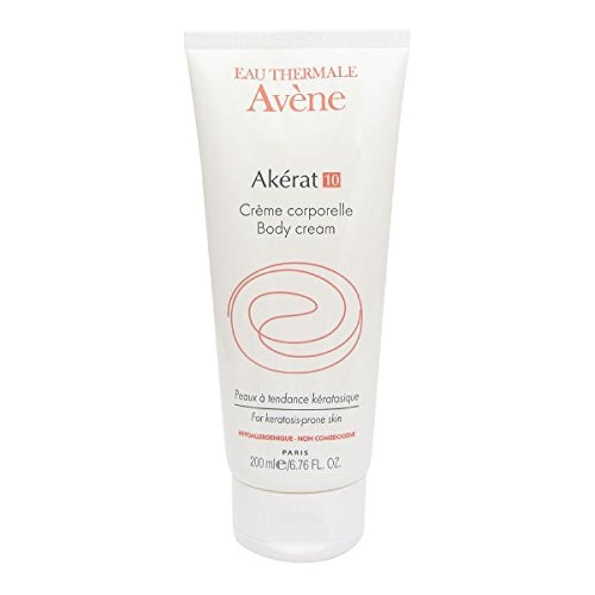 許さない郵便強調するAvene Akerat 10 Body Cream 200ml [並行輸入品]