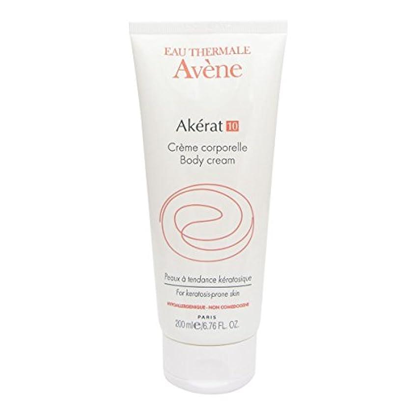 リスク熟練した練習したAvene Akerat 10 Body Cream 200ml [並行輸入品]