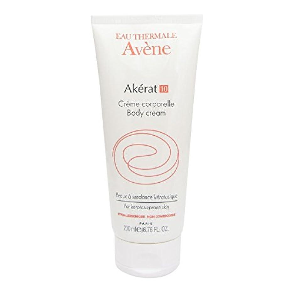 面倒聴くポンプAvene Akerat 10 Body Cream 200ml [並行輸入品]