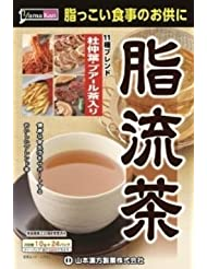 【10個セット】山本漢方製薬 脂流茶 10gX24H ×10個セット