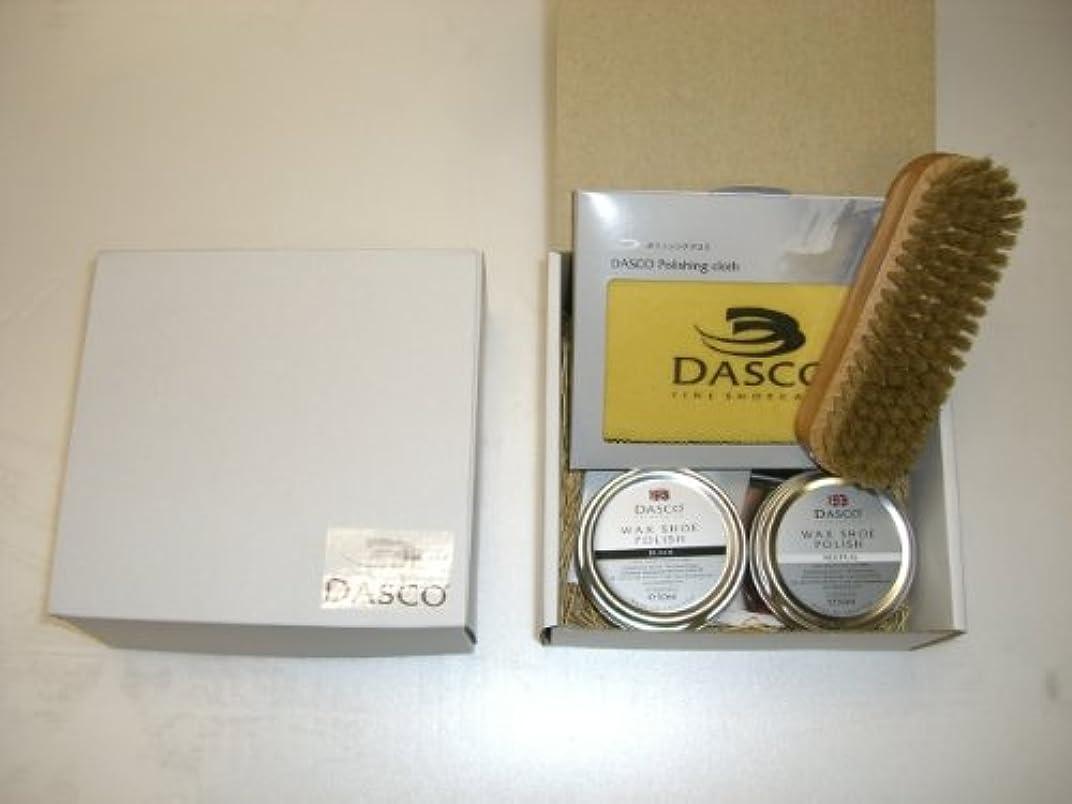 検索エンジン最適化周術期財団【DASCO】ダスコ シューケアセット #2000 (限定セット)