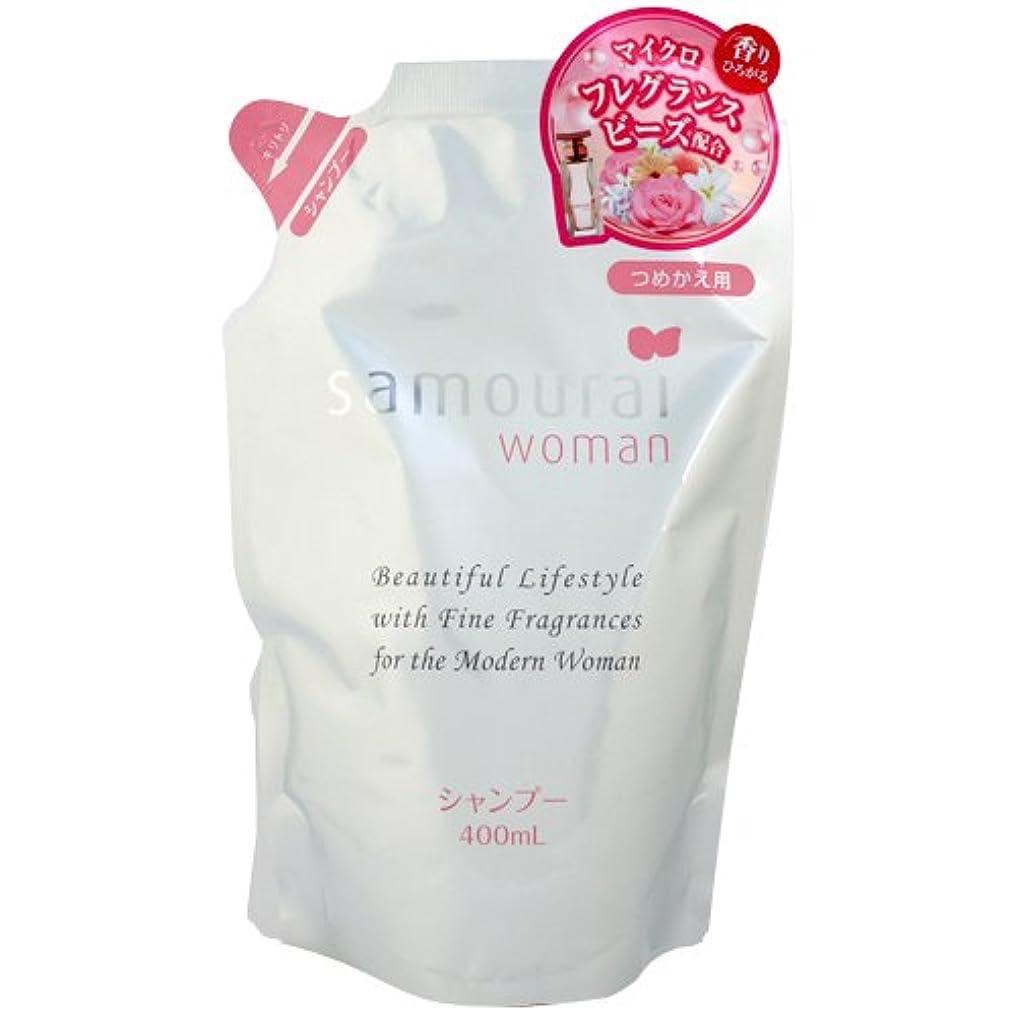 不合格憂慮すべき公平なアランドロン サムライウーマン シャンプー 【詰め替え用】 サムライウーマンの香り 400mL