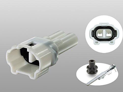 2P090型MT【防水】オス端子側カプラキット(IL型)-白色M090WP-HM...