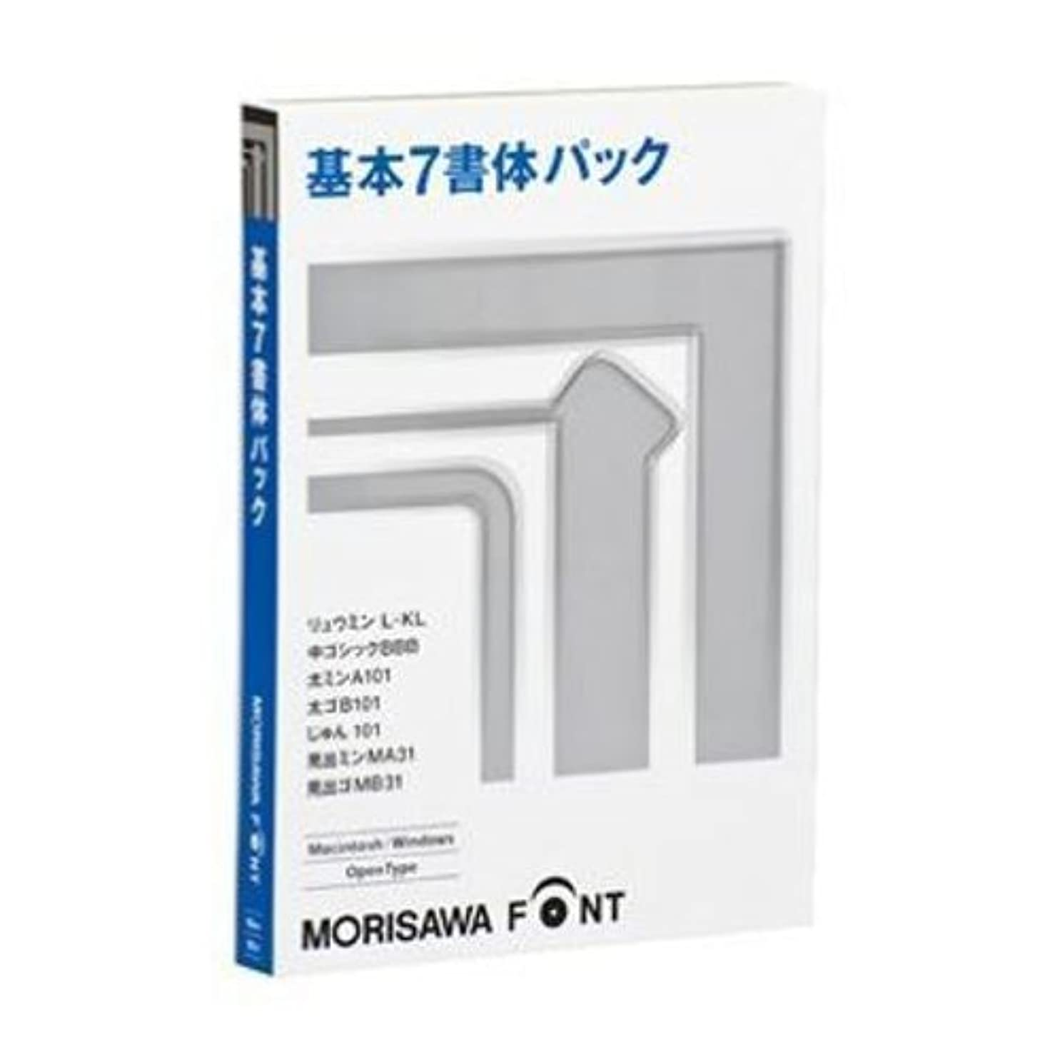 株式イチゴ邪魔MORISAWA Font OpenType 基本7書体パック