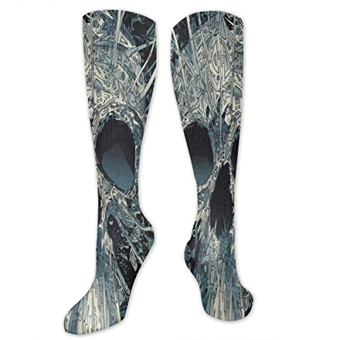 エレガント成熟したメダルレディースファニーカジュアルソックスコットン抽象スカル(2)運動靴下