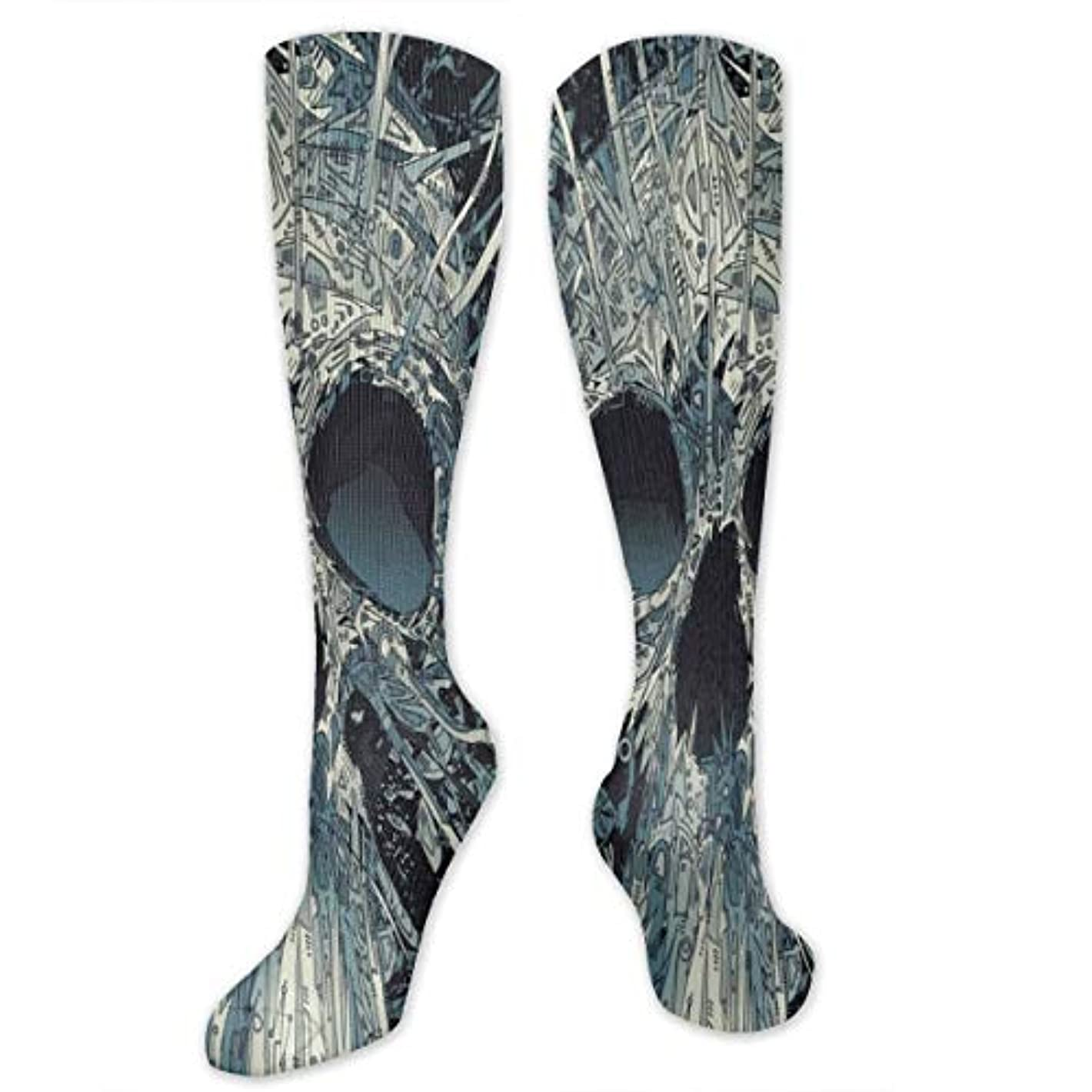あさり恐れ主導権レディースファニーカジュアルソックスコットン抽象スカル(2)運動靴下