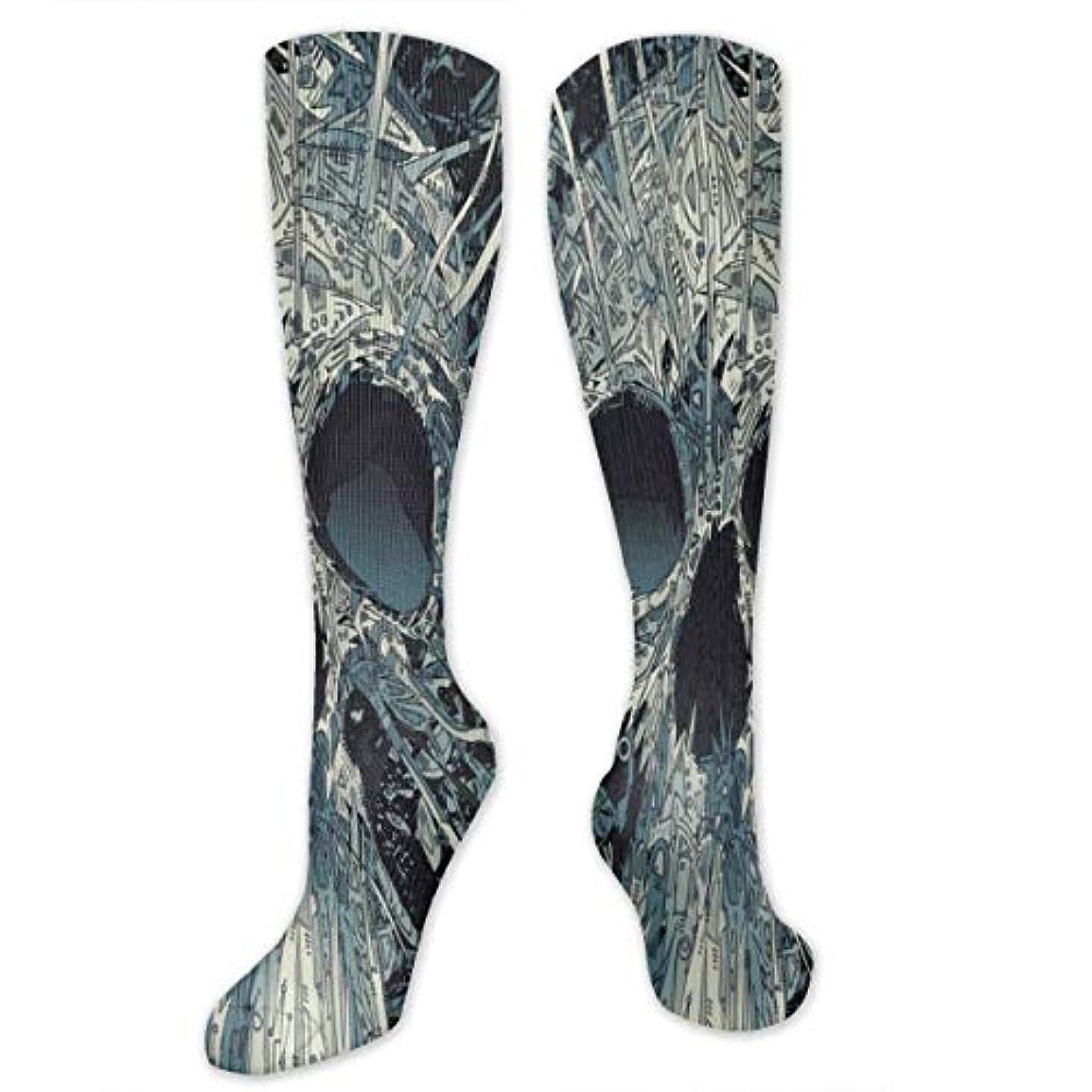 現在床を掃除する薬理学レディースファニーカジュアルソックスコットン抽象スカル(2)運動靴下