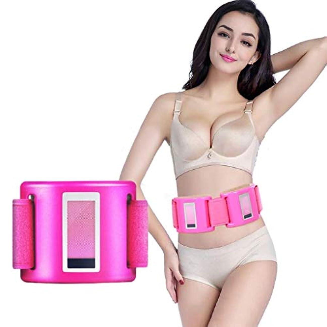 ハンディキャップマイク快適腹部のマッサージャー、電気細くの熱振動の専門ボディベルト、脂肪質の非常に熱いベルトの電気腹部の脂肪質のマッサージャーの細い機械減量の弛緩 (Color : Red)