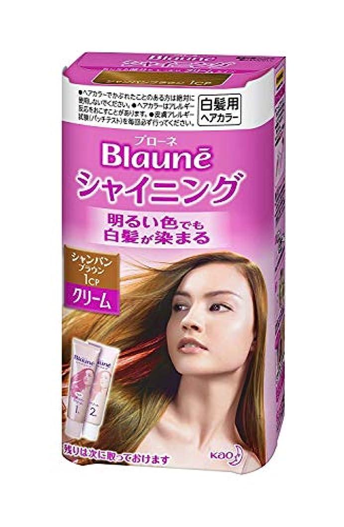 委員会耐える役立つ【花王】ブローネ シャイニングヘアカラークリーム1CP シャンパンブラウン ×10個セット