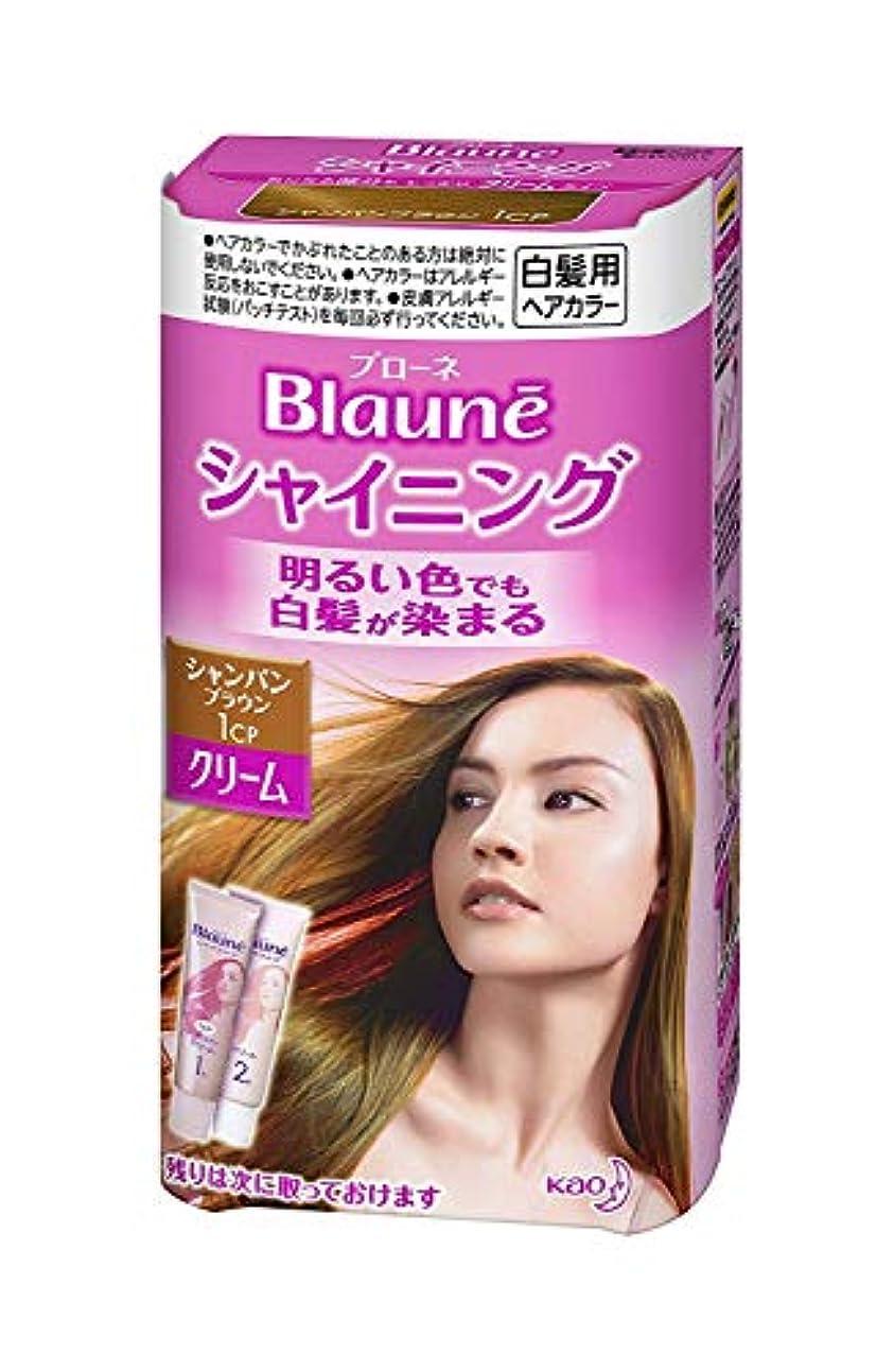 人種鷲過度の【花王】ブローネ シャイニングヘアカラークリーム1CP シャンパンブラウン ×5個セット