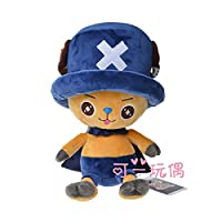 海賊の毛糸の人形のおもちゃ子供の人形プレゼント 60cm 3