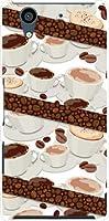 液晶保護フィルム 付 アローズ エヌエックス [f-01k] ARROWS nx TPU ソフトケース コーヒーとコーヒー豆 docomo スマホケース ドコモ スマホカバー デザインケース