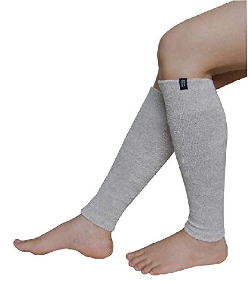転用柔らかい足パレードふくらはぎ専用 ミーテ?軽やか シルクコットン (グレー杢)締め付けない  シルクとコットンの天然素材  長さ40cm