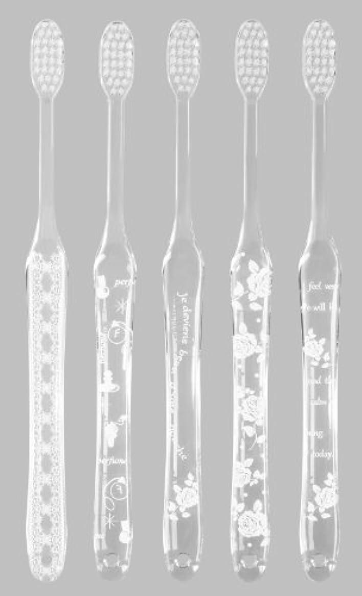 血鍔背が高い【Amazon.co.jp限定】 ラピス クリア <ヴィータ> ふつう 5本セット 歯ブラシケース付 デコレーションもできます! 日本製