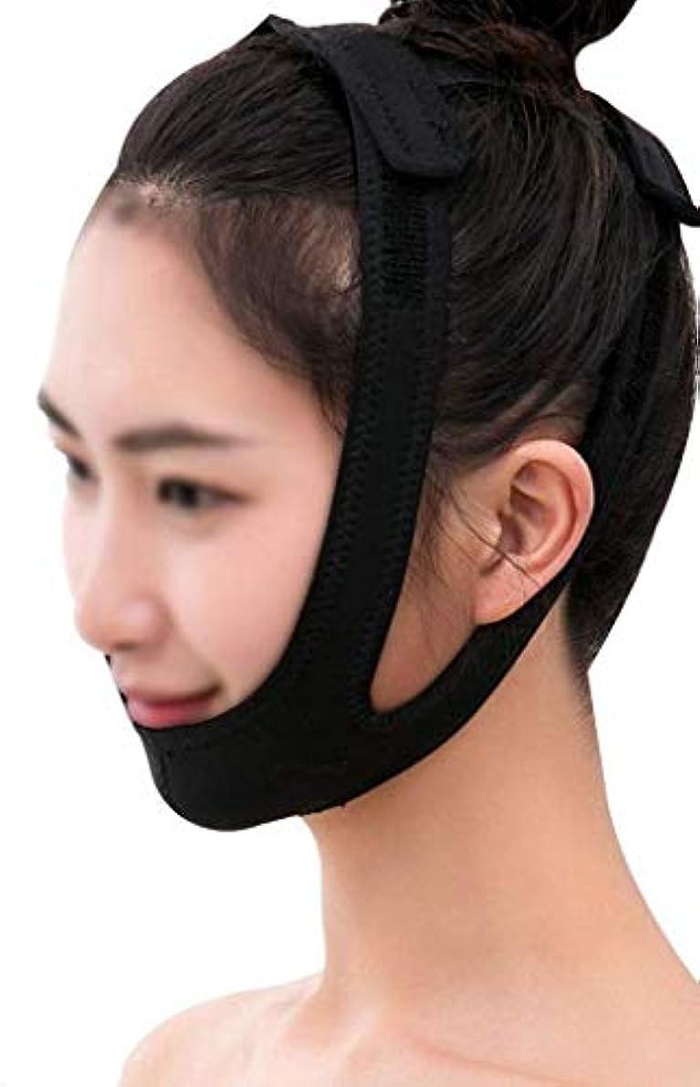 イデオロギーここにバンガロー美容と実用的なフェイシャルリフティングマスク、医療用ワイヤーカービングリカバリーヘッドギアVフェイスバンデージダブルチンフェイスリフトマスク