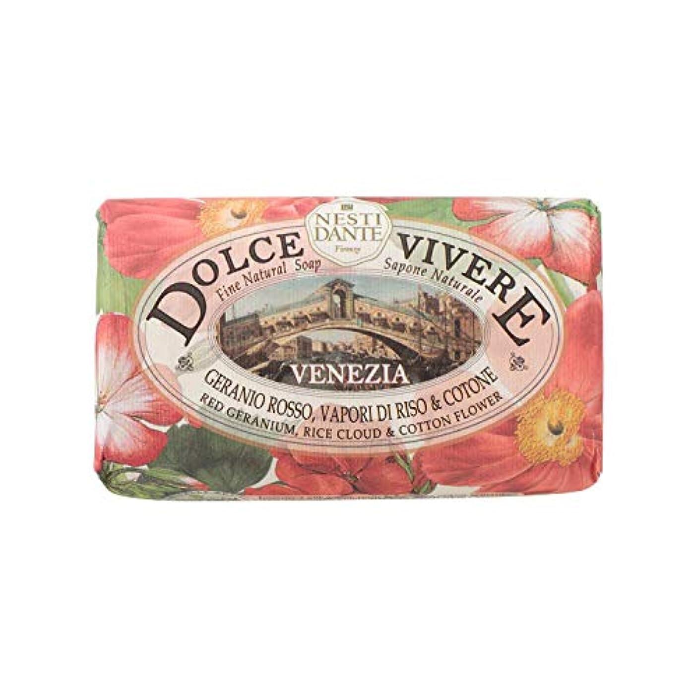 人類ブルプロフェッショナルNesti Dante ネスティダンテ ドルチェヴィーベレソープ ヴェネツィア 250g