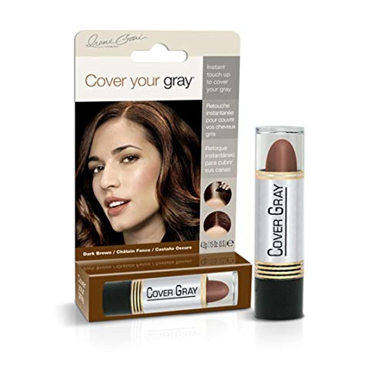 手つかずの階クロニクルCover Your Gray スティック女性用ダークブラウン0.15oz / 4.2g