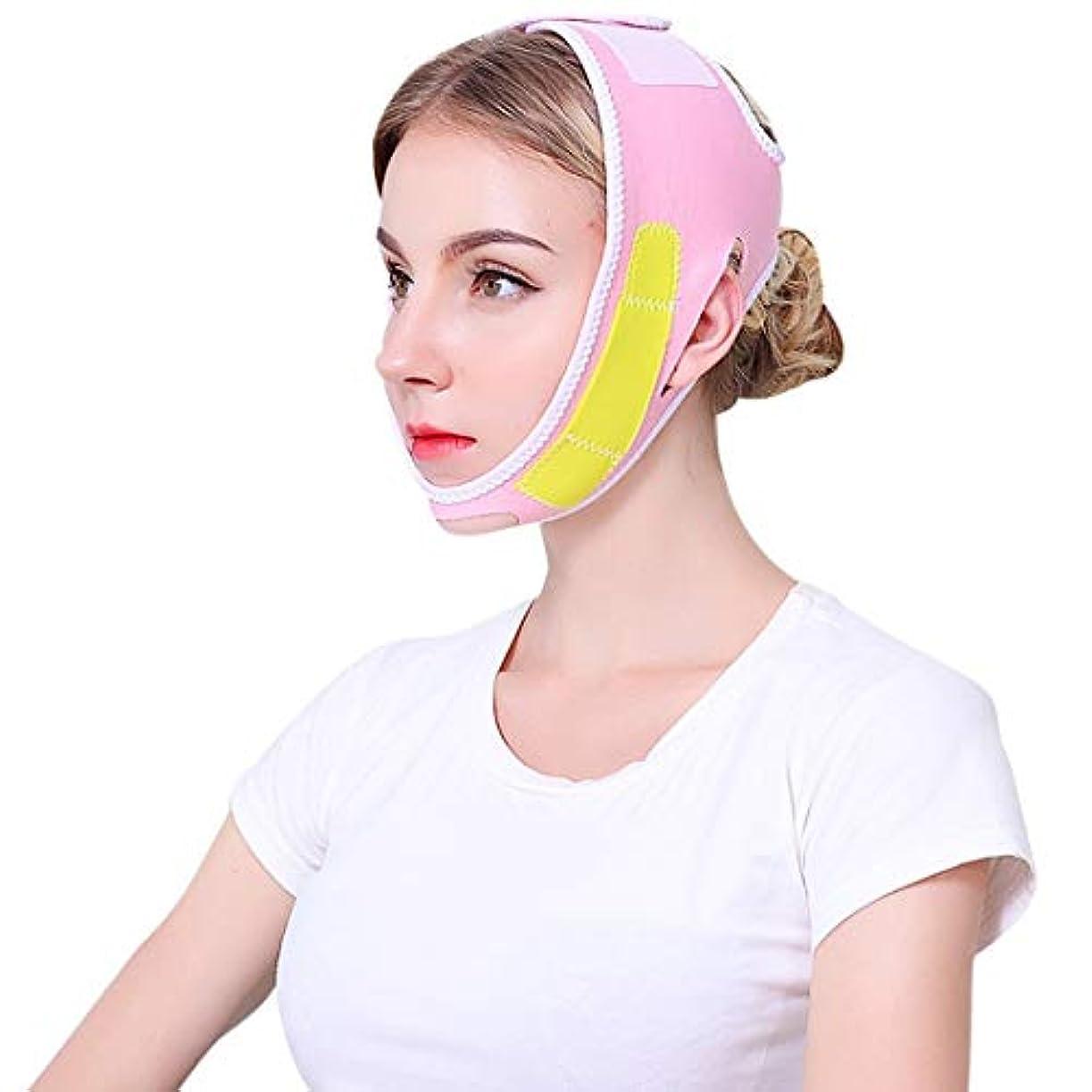 リンク排泄物感動するZWBD フェイスマスク, 薄い顔の包帯睡眠小さいv顔アーティファクトプル型二重あご線術後矯正薄い顔ステッカー