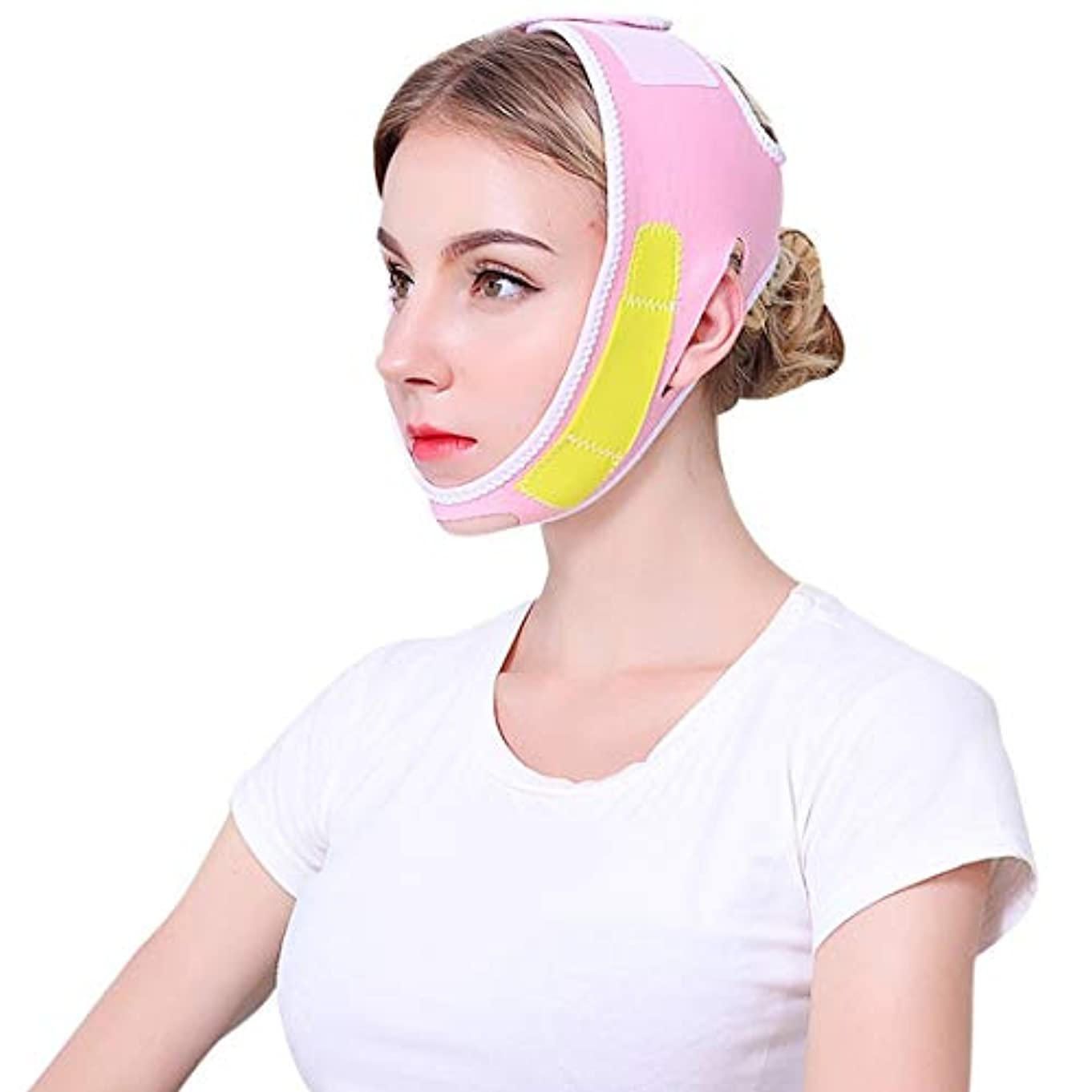 シフトペリスコープ言及するZWBD フェイスマスク, 薄い顔の包帯睡眠小さいv顔アーティファクトプル型二重あご線術後矯正薄い顔ステッカー