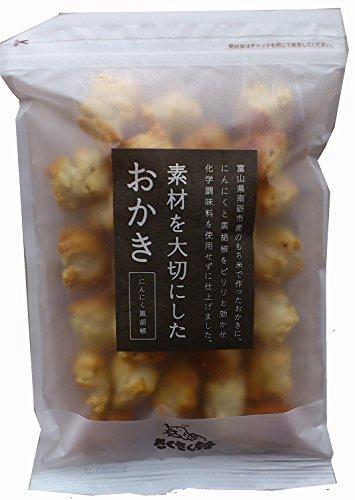 さくさく村 素材おかき にんにく黒胡椒 90g×2袋