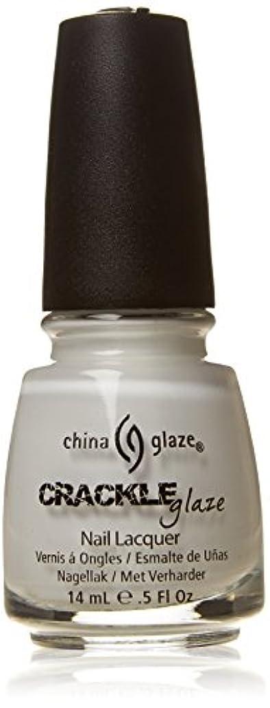 スタンド弱い一時解雇するCHINA GLAZE Crackle Metals - Lightning Bolt (並行輸入品)