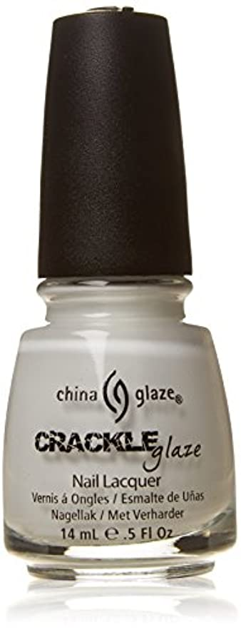 押し下げる王族プランテーションCHINA GLAZE Crackle Metals - Lightning Bolt (並行輸入品)