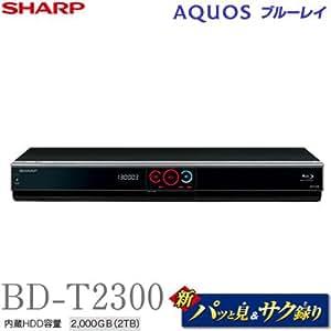 シャープ 2TB 3チューナー ブルーレイレコーダー AQUOS BD-T2300