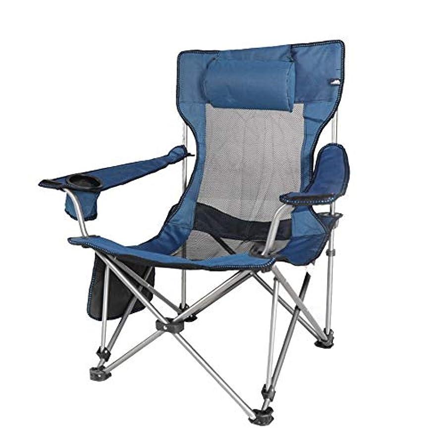 鎮静剤攻撃的聡明手すりとカップホルダー、バックパッキングのための屋外の頑丈な超軽量のラウンジチェアが付いている密集したキャンプチェア旅行ピクニックシート