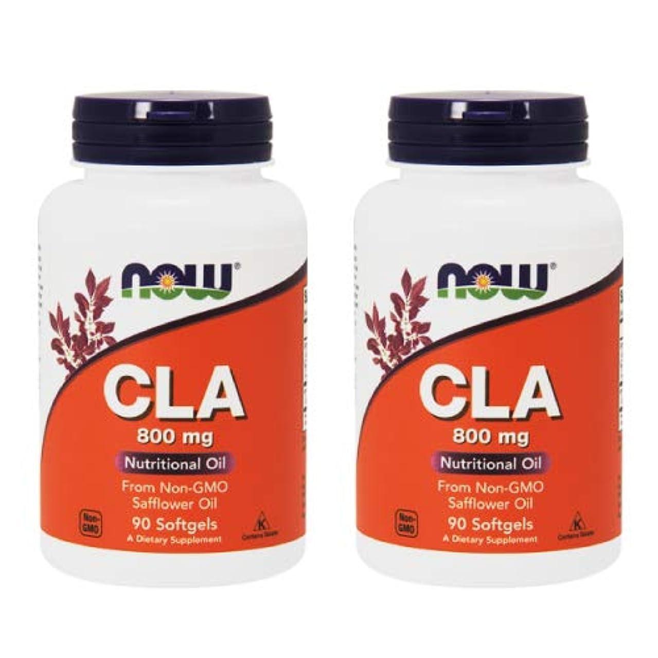 2個セット CLA(共役リノール酸) 800mg 90粒 [海外直送品]