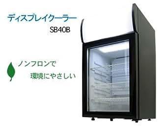 ★業務用冷蔵庫★中身が見えるディスプレイ冷蔵庫★