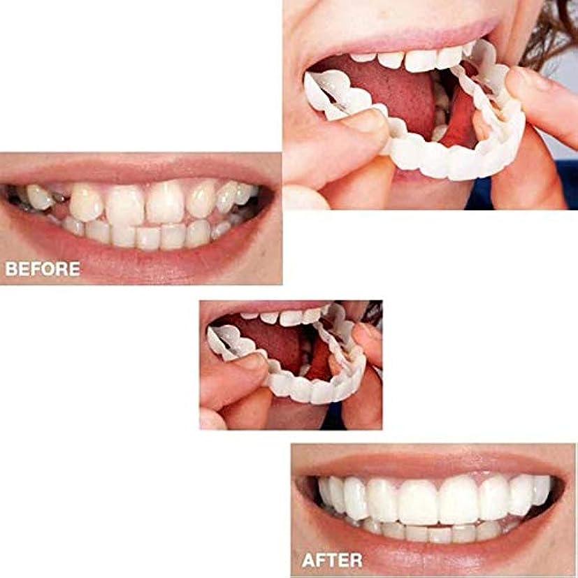 謎有名人隔離シリコーンシミュレーション義歯、白い歯の上部スリーブ(3個),A