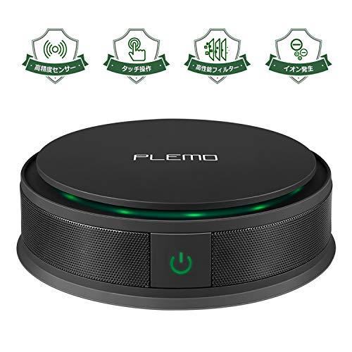 Plemo 空気清浄機 小型 車載用 イオン発生機 おしゃれ 花粉 ホコリ除去 アレルギ―対策 脱臭 集じん PM2.5対応 HEPAフィルター タッチ操作 空気状態を可視化 USBカーチャージャー付き
